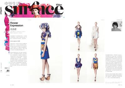 SurfaceChina2012